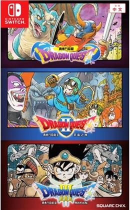 Dragon Quest 1-3 Collection (Japan Edition)