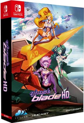 Ghost Blade HD (Japan Edition)