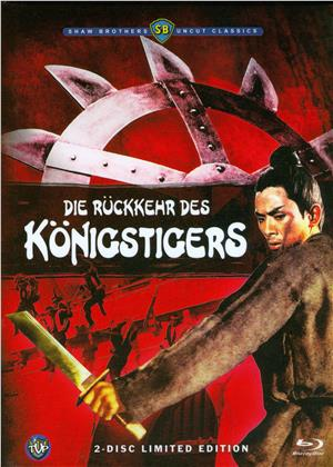 Die Rückkehr des Königstigers (1969) (Cover A, Shaw Brothers Uncut Classics, Limited Edition, Mediabook, Blu-ray + DVD)