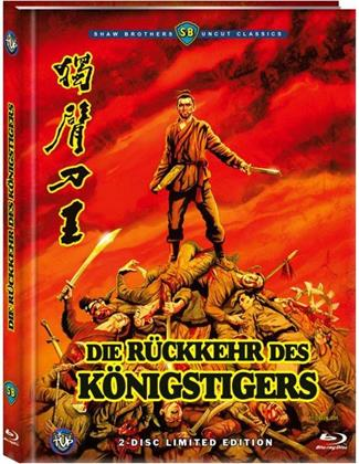 Die Rückkehr des Königstigers (1969) (Cover C, Shaw Brothers Uncut Classics, Limited Edition, Mediabook, Blu-ray + DVD)