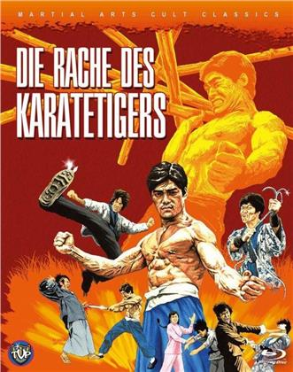 Die Rache des Karatetigers (1974) (Buchbox, Martial Arts Cult Classics, Limited Edition)