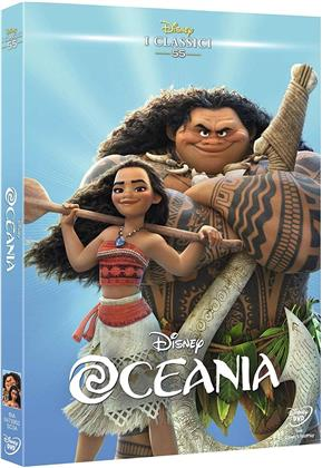 Oceania (2016) (Repackaged)