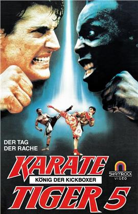 Karate Tiger 5 - König der Kickboxer (1990) (Grosse Hartbox, Limited Edition, Blu-ray + DVD)