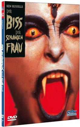Der Biss der Schlangenfrau (1988) (Trash Collection, Limited Edition, Uncut)