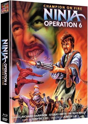 Ninja Operation 6 - Champion on Fire (Cover B, Edizione Limitata, Mediabook, Blu-ray + DVD)