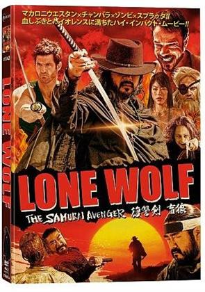 Lone Wolf - The Samurai Avenger (Limited Edition, Mediabook, Blu-ray + DVD)