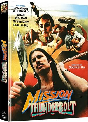 Mission Thunderbolt (1983) (Cover C, Limited Edition, Mediabook, Blu-ray + DVD)