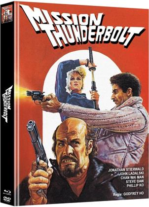 Mission Thunderbolt (1983) (Cover B, Limited Edition, Mediabook, Blu-ray + DVD)