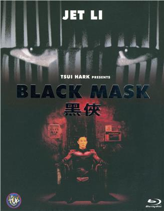 Black Mask (1996) (Wendecover, Limited Edition)