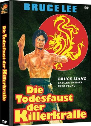 Die Todesfaust der Killerkralle (1975) (Cover A, Limited Edition, Mediabook, 2 DVDs)