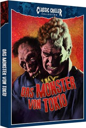 Das Monster von Tokio (1959) (Classic Chiller Collection, Limited Edition, Blu-ray + Hörbuch)