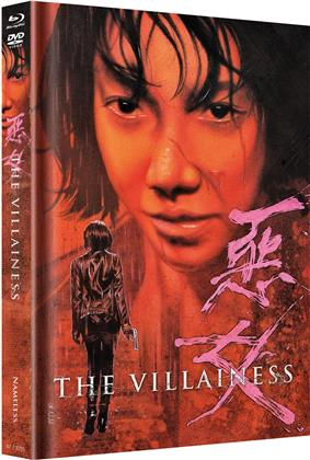 The Villainess (2017) (Cover C, Edizione Limitata, Mediabook, Blu-ray + DVD)