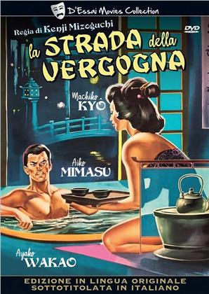 La strada della vergogna (1956) (D'Essai Movie Collection, n/b)
