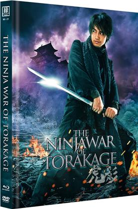 The Ninja War of Torakage (2014) (Cover A, Limited Edition, Mediabook, Blu-ray + DVD)