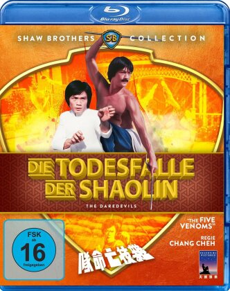 Die Todesfalle der Shaolin (1979) (Shaw Brothers Collection)